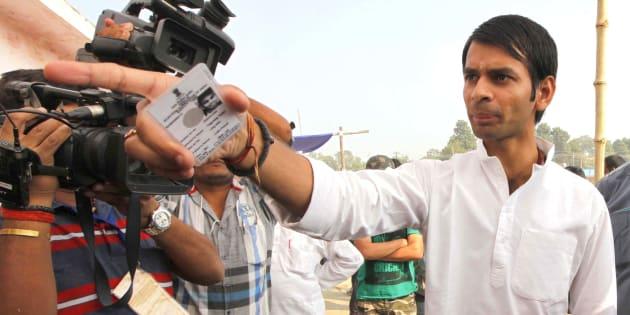 RJD Chief Lalu Prasad's son Tej Pratap Yadav.