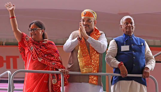 BJP Lost Rajasthan As Govt Programmes Didn't Get Enough Publicity: State
