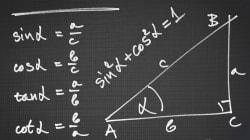 日本人全員に三角関数を教える必要がない2つの理由