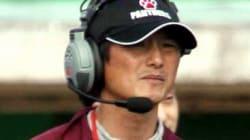 悪質タックル問題の日大アメフト部、元立命館大コーチの橋詰功氏が新監督に内定