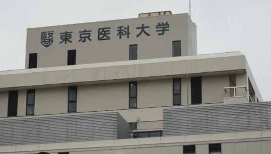 名門医学部「純血主義」が生む「不正」「性犯罪」「医療事故」