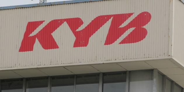 KYBのロゴ
