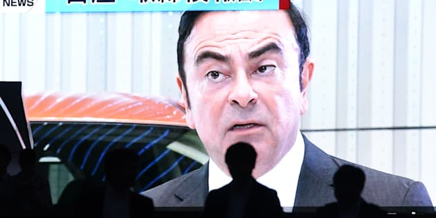 Le tribunal de Tokyo a approuvé ce mercredi 21 novembre la prolongation de la garde à vue de Carlos Ghosn (Photo d'illustration).