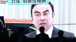 La garde à vue de Carlos Ghosn prolongée pour 10