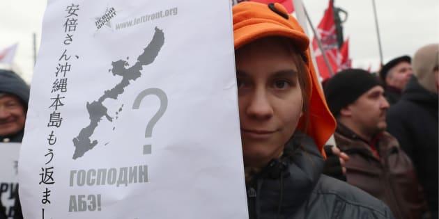 集会に参加する人たちの中には様々なスローガンを掲げる人がいた=1月20日、モスクワ