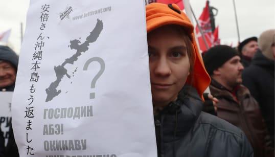 北方領土引き渡しに反対する集会がモスクワで開かれた。領土問題とは別のもう1つの狙いとは?