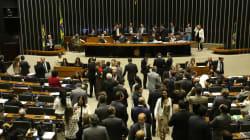 Câmara aprova 'fundão' bilionário com SEU dinheiro para bancar campanhas