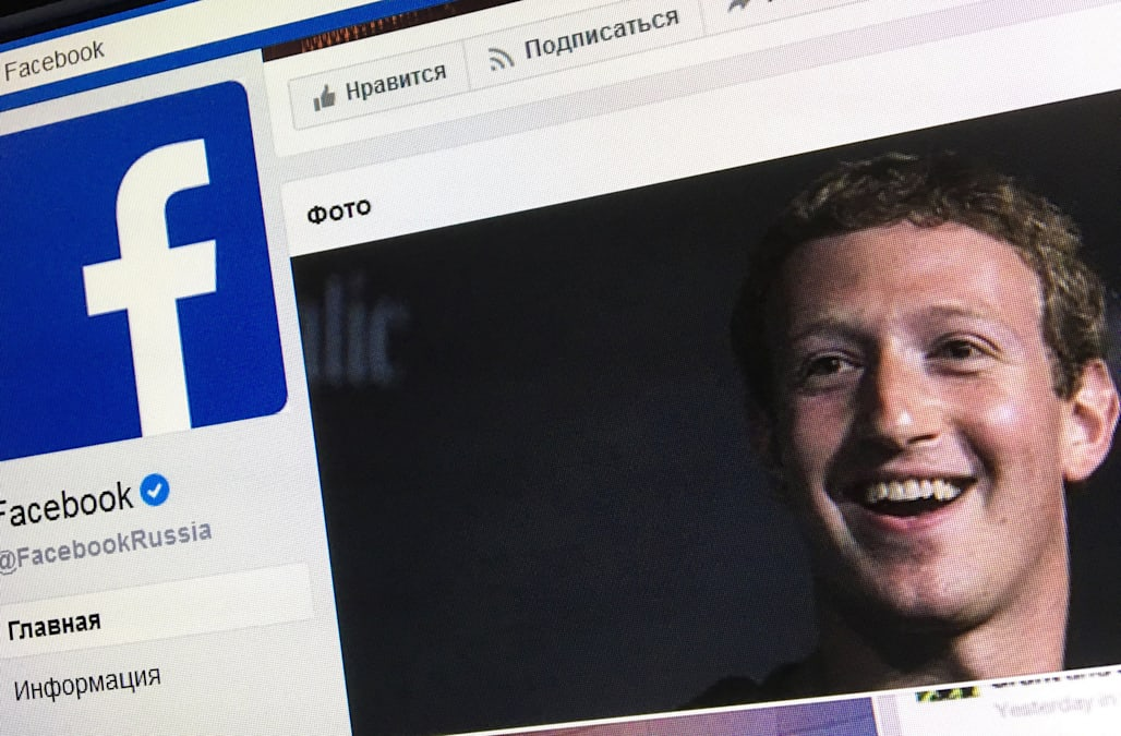 Republican senator says Facebook scandals may be 'too big' for