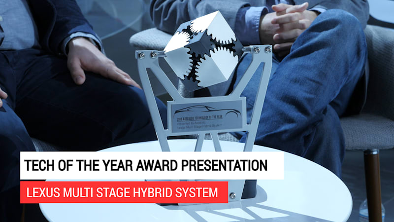 2018 Technology of the Year Award | We chat with Lexus about the LC 500h's hybrid system