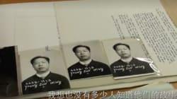 La historia ignorada de los sobrevivientes chinos del