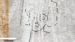Un ritratto inedito di Gesù ritrovato a Israele: ha il viso ovale e il naso