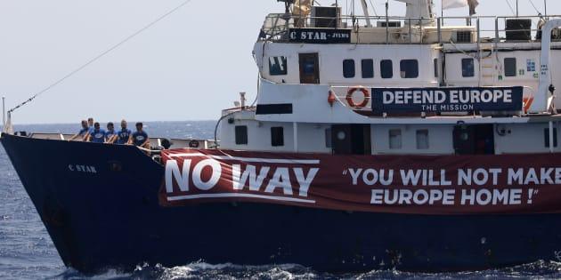 Le navire C-Star au nord des côtes libyennes, le 15 août.