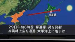 BLOGUE Donald Trump et Shinzo Abe misent sur les pressions que Pékin exercerait sur