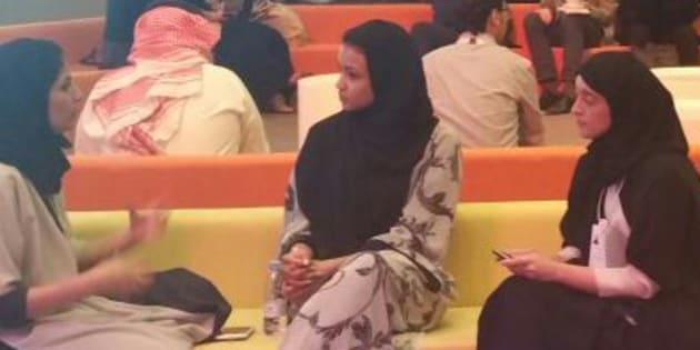Des femmes saoudiennes présentes au MISK Global Forum à Riyad, en novembre 2016.
