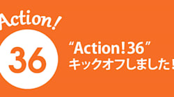 """""""Action!36"""""""