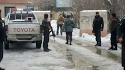 20 Killed In Bomb Blast Outside Afghanistan's Supreme