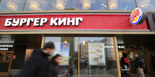 Coupe du monde 2018: Burger King s'excuse d'avoir incité les femmes russes à coucher avec des footballeurs  (photo: un restaurant Burger King à Moscou en octobre 2014)