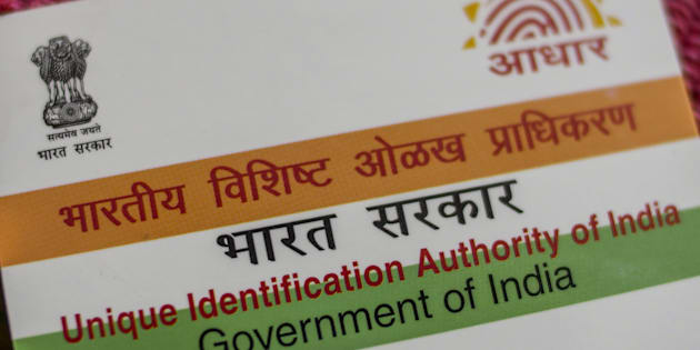 Impossible to use Aadhaar data to track citizens, UIDAI tells Supreme Court