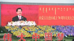 BLOG - Le 19ème Congrès du Parti communiste chinois doit être une occasion de réfléchir sur une expérience de