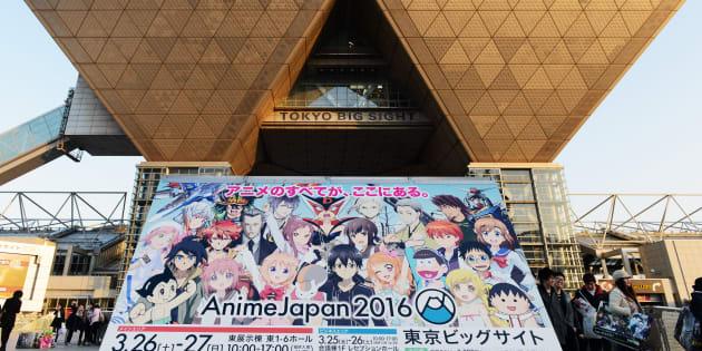 (写真はイメージ)Anime Japan 2016.Photographer: Noriko Hayashi/Bloomberg via Getty Images