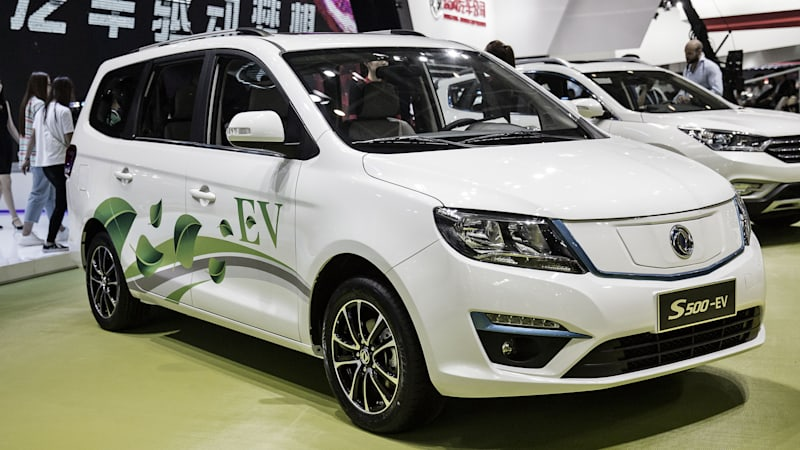 dongfeng-motor-group-co-s500-electric-multipurpose-vehicle-stands-on-picture-id524330596