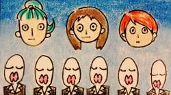 「就活するときに、メイクを始める友だちに違和感」女子大生が化粧をやめられないのはなぜ?