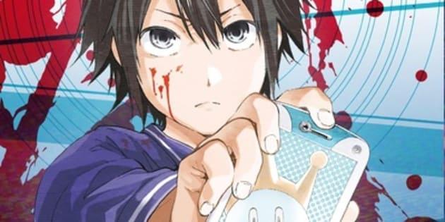 Un réseau social devient un jeu mortel dans ce manga