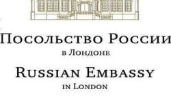 El tuit de la embajada rusa en Londres que le echa humor al 'espionaje'
