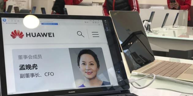 Meng Wanzhou a été arrêtée alors qu'elle se trouvait à Vancouver, samedi.