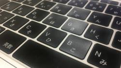2017年の最悪なパスワードは?