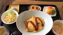 Les plateaux repas servis dans cet hôpital japonais font
