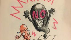 雑誌でよくみる「NGメイク」特集。いったい誰目線なんだろう