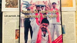 Battle For Ayodhya: Narendra Modi Is Finished In UP, Says Prime Accused In Babri Demolition