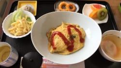 Les plateaux-repas servis dans cet hôpital japonais font