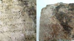 Ritrovata in Grecia tavoletta del terzo secolo con 13 versi