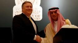 Iran, Pompeo tranquillizza i sauditi: