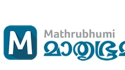 Inspired By Culture Machine, Kerala's Mathrubhumi Will Now Offer 'First Day Of Period
