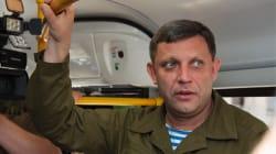 Le principal dirigeant des séparatistes ukrainiens pro-russes est mort dans une
