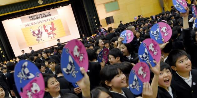 Jeux olympiques 2020: Tokyo dévoile deux mascottes très manga