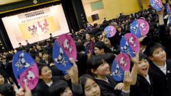 Tokyo dévoile deux mascottes très manga pour ses JO