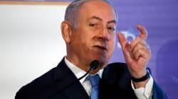 Se reporta otro ataque de misiles israelís cerca del aeropuerto de