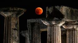 Las mejores fotos del eclipse total de Luna más largo del