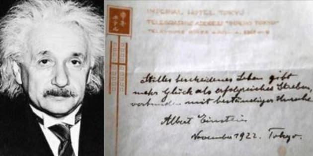 """Questi 2 messaggi lasciati da Einstein a un cameriere giapponese rivelano il """"segreto della felicità"""" secondo il Premio Nobel"""