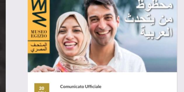 In difesa del Museo Egizio, sotto attacco della propaganda leghista