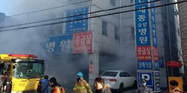Plus d'une dizaine de morts dans l'incendie d'un hôpital sud-coréen