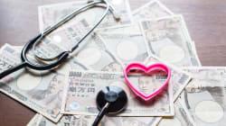 「健保が赤字」で、なぜ医療が危なくなるのか?