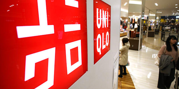 Shoppers inside Fast Retailing's Uniqlo casual clothing store in Tokyo, Japan. Get ready to shop online, Canadians!