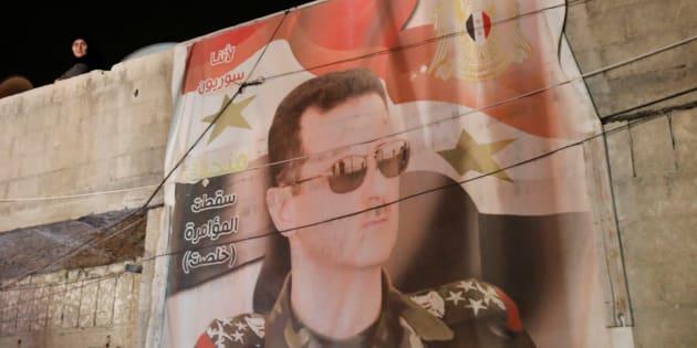 Syrie : opération militaire contre Damas