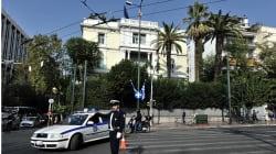 Une grenade jetée sur l'ambassade de France en