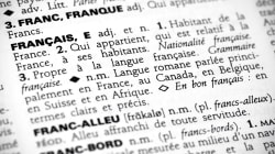 Time For Un Cocktail: Quebec Language Office Approves New